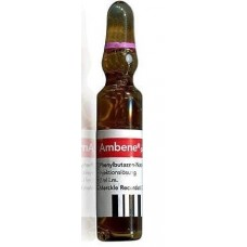 Ambene Parenteral (3 ампулы Амбене - курс лечения)