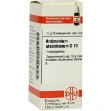 ANTIMONIUM ARSENICOSUM D 10 Globuli 10 g