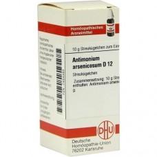 ANTIMONIUM ARSENICOSUM D 12 Globuli 10 g