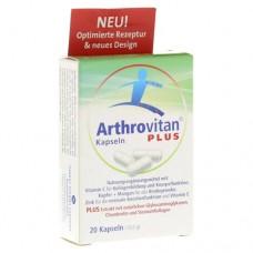 ARTHROVITAN Plus Kapseln 20 St