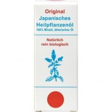 JAPANISCHES Heilpflanzenöl original 10 ml