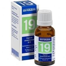 BIOCHEMIE Globuli 19 Cuprum arsenicosum D 12 15 g