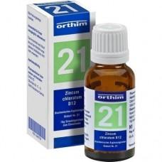 BIOCHEMIE Globuli 21 Zincum chloratum D 12 15 g